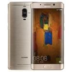 Huawei Mate 9 Pro 4GB RAM + 64GB ROM ゴールド