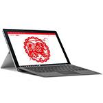 VOYO VBook i7 Plus Core i7-7500U + 8GB RAM + 256GB SSD