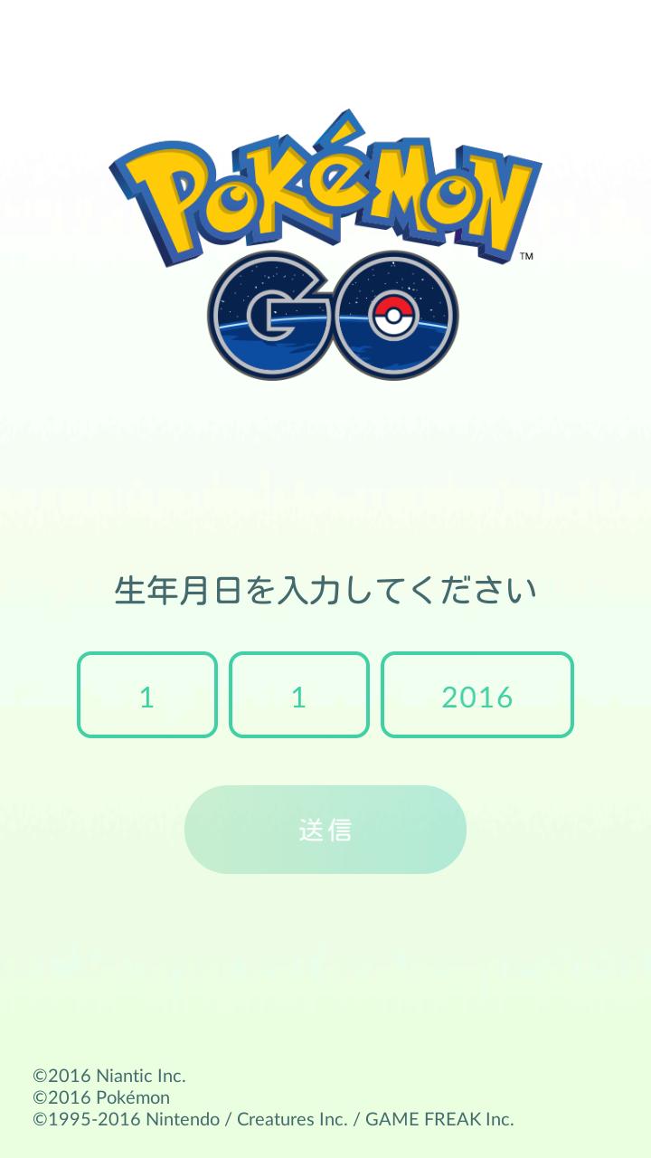 clip_now_20160716_094534