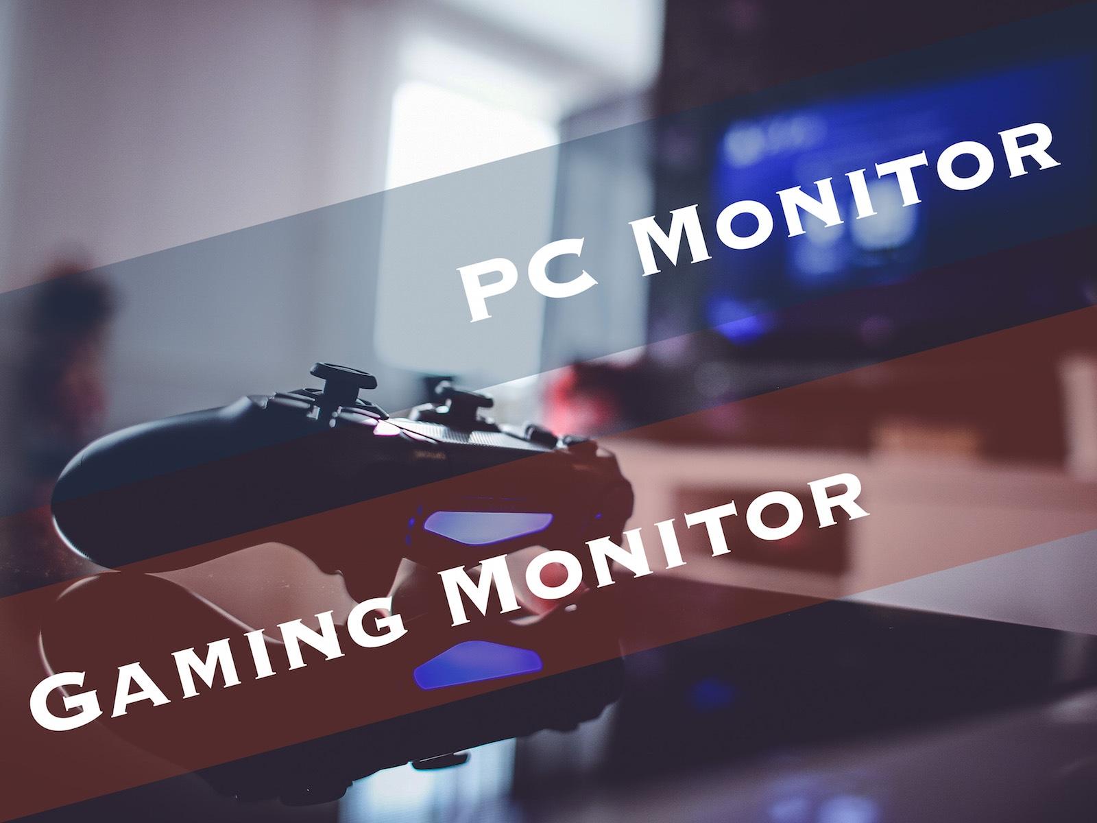 gaming-monitor-difference-thumbnail