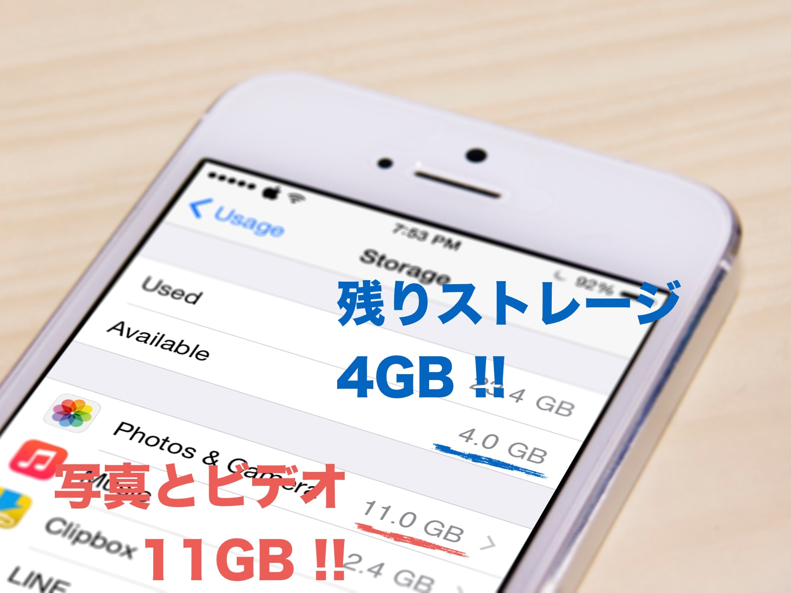 iphone-storage-used-01