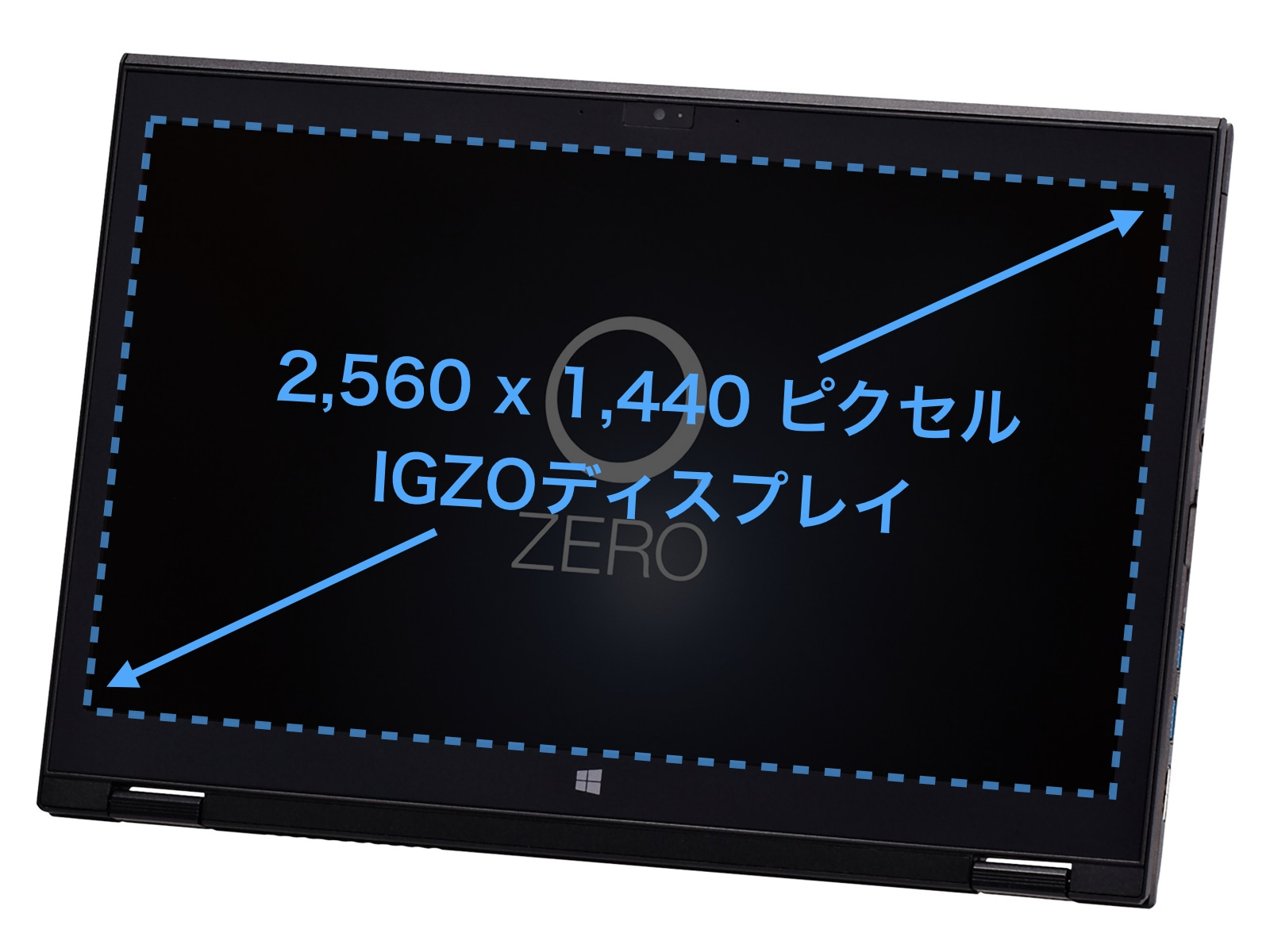 nec-lavie-hybrid-zero-hz750-display.001