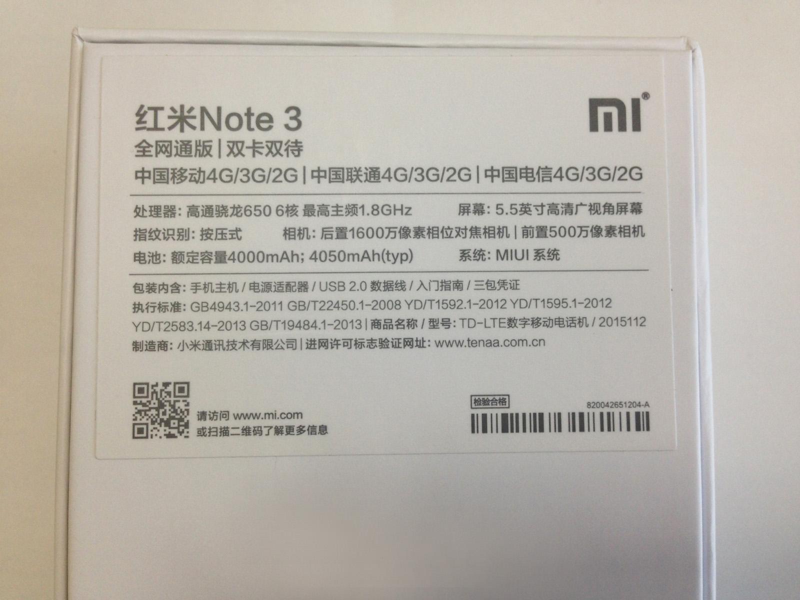 xiaomi-redmi-note-3-pro-review-box-spec