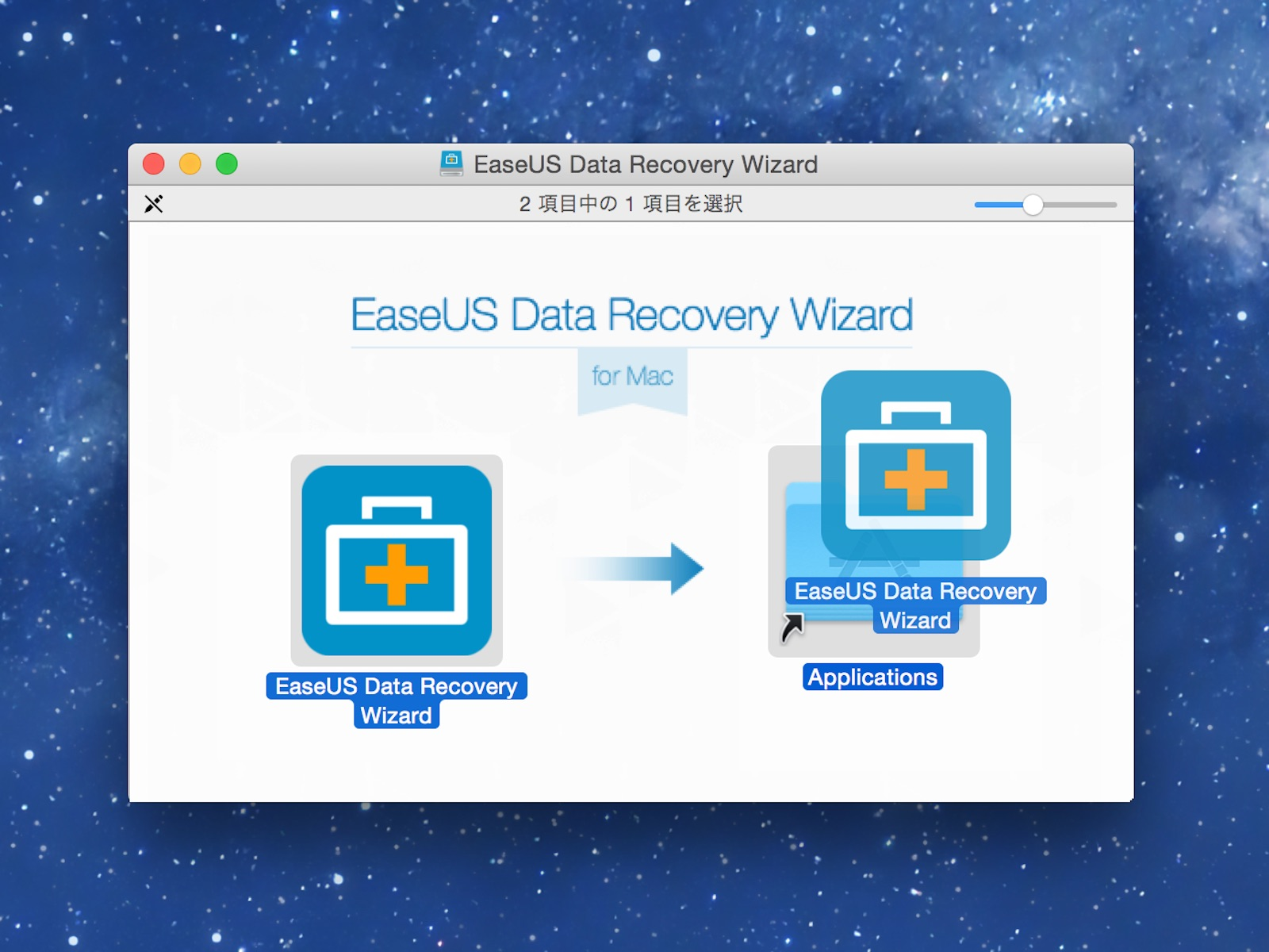 data-recovery-wizard-for-mac-drag-and-drop