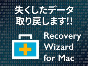 data-recovery-wizard-for-mac-thumbnail
