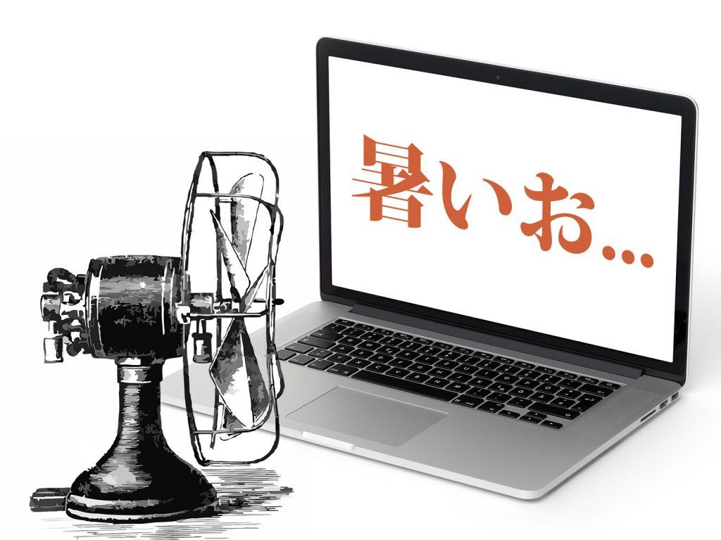 laptop-heat-thumbnail