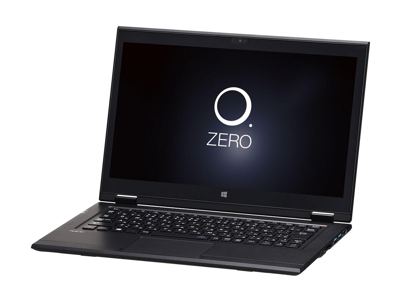 light-stylish-laptop-nec-lavie-hybrid-zero-hz750