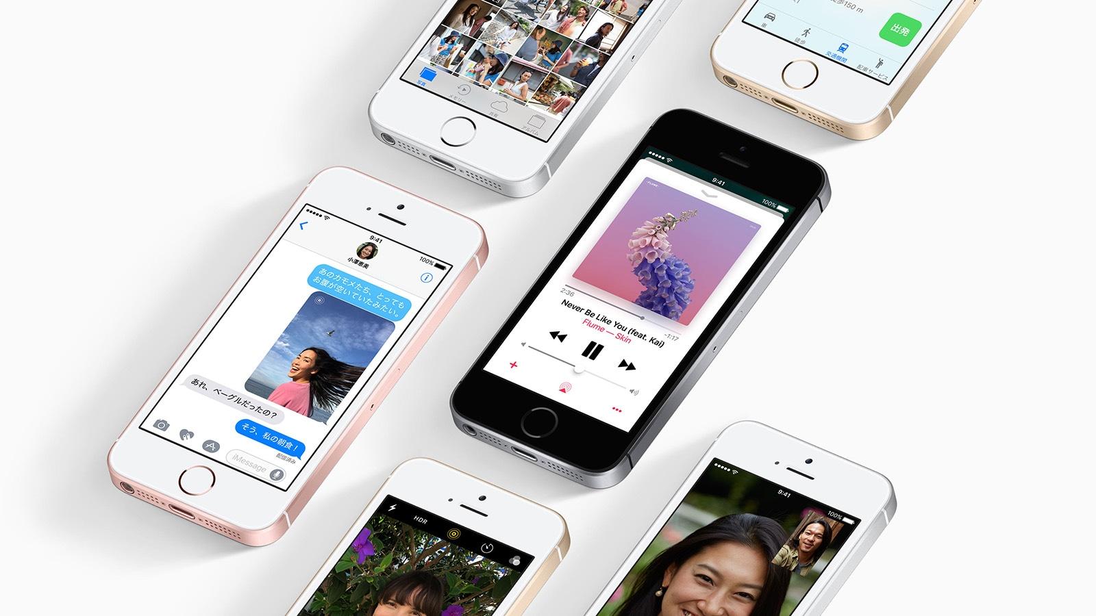 iPhone SE デザイン