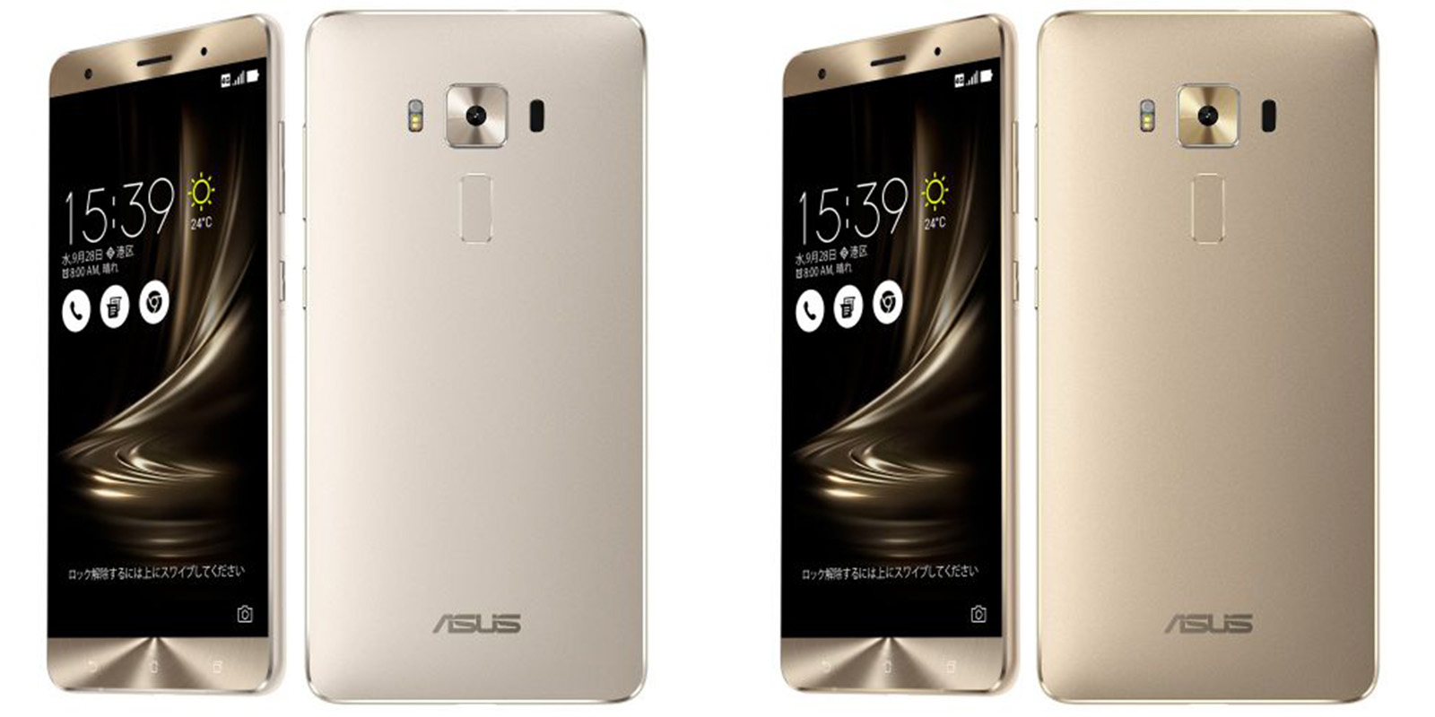 ASUS ZenFone ZS570KL