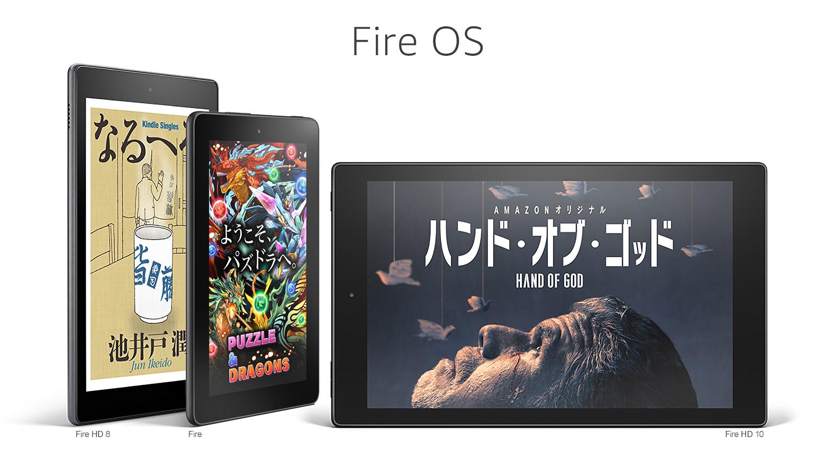 Fire HD 8 Fire OS