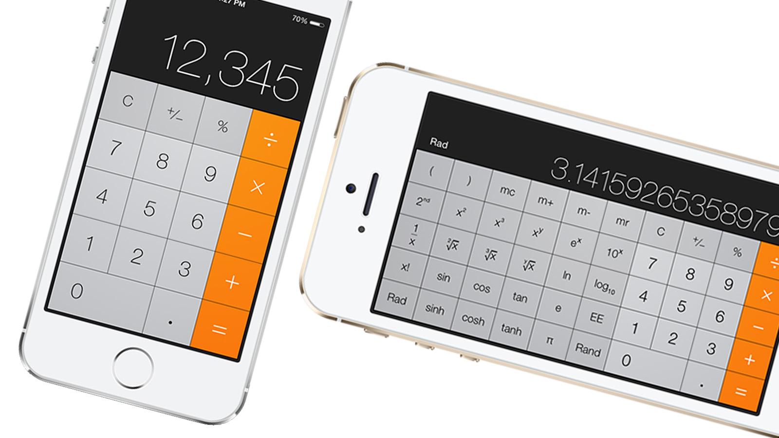 iPhone 純正 計算機アプリ