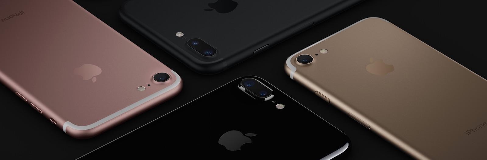 iPhone 7 iPhone 7 Plus カラーバリエーション