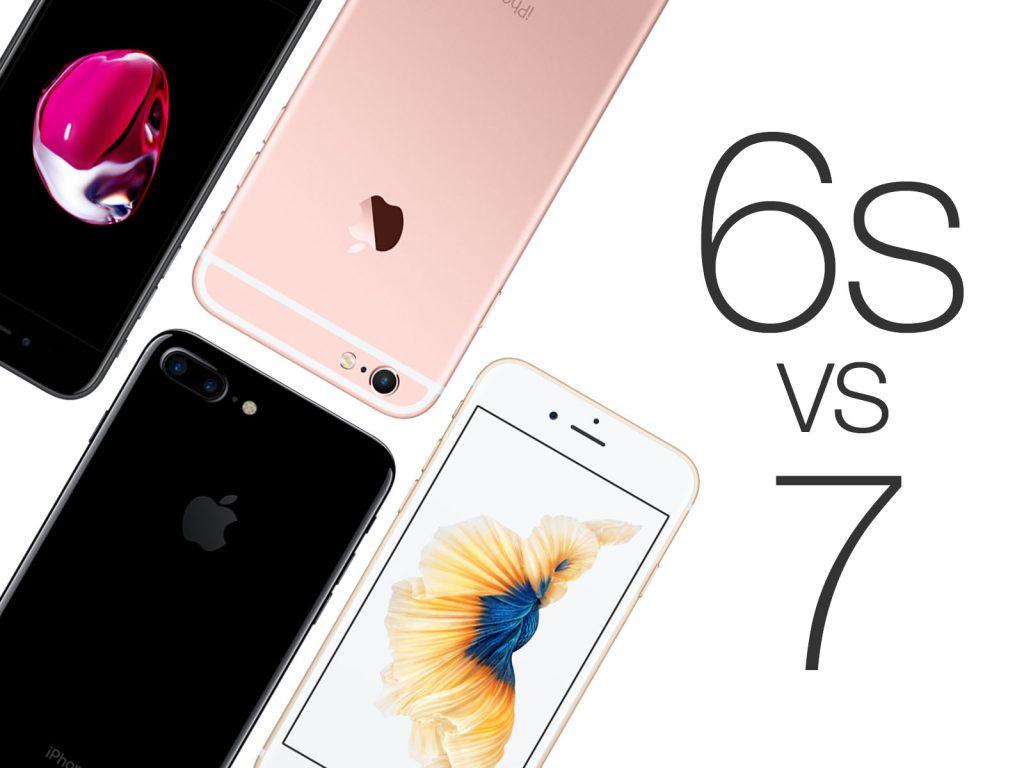 iPhone 7、7 Plus、6s、6s Plus 性能、価格比較