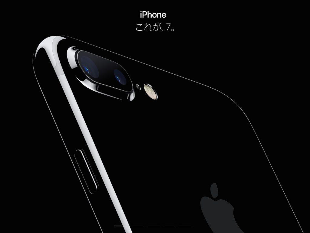 iPhone 7 iPhone 7 Plus 発表