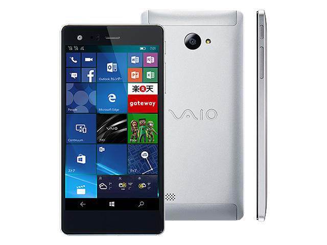 楽天モバイル VAIO Phone Biz