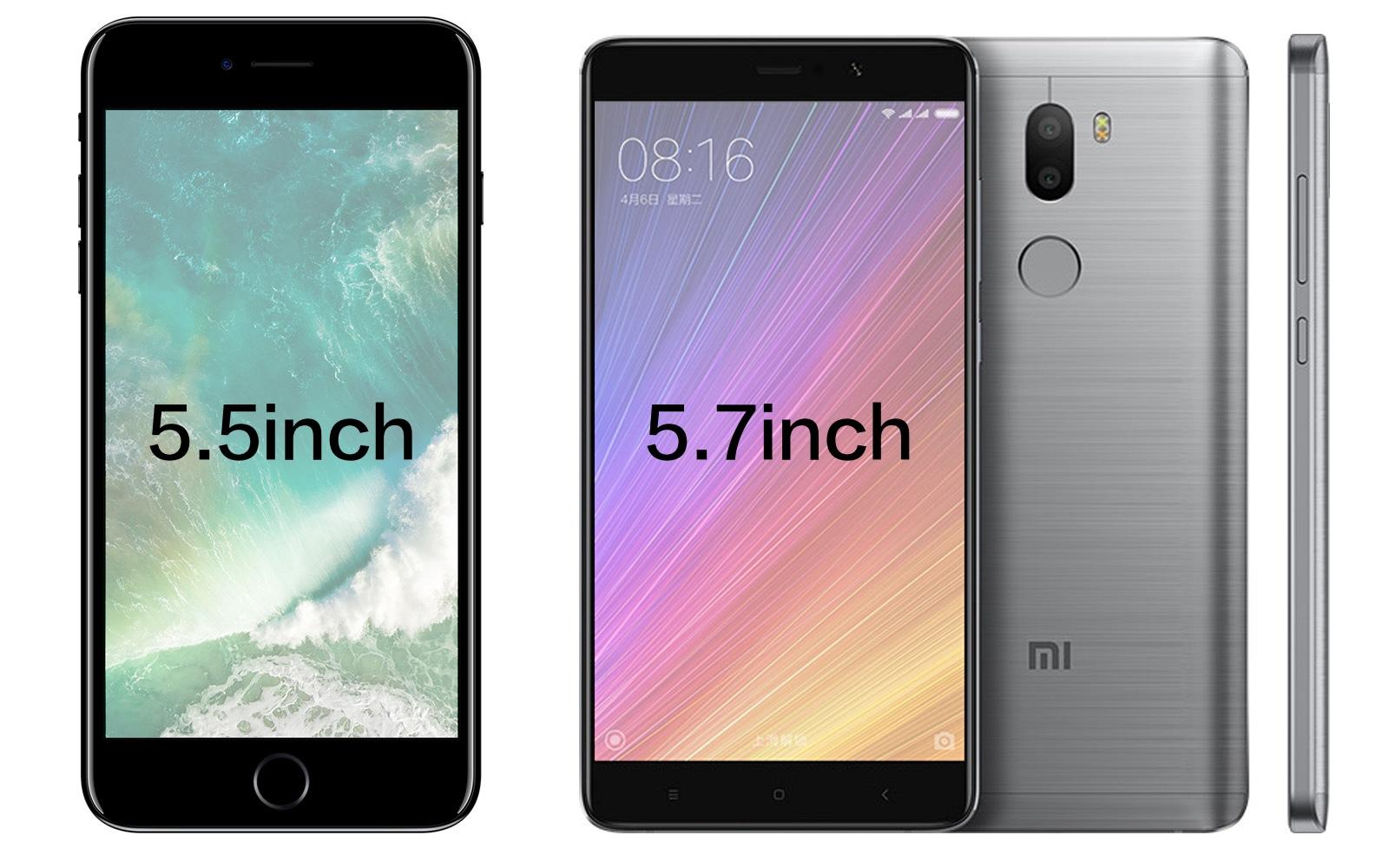 Mi5s PlusとiPhone 7 Plus 比較