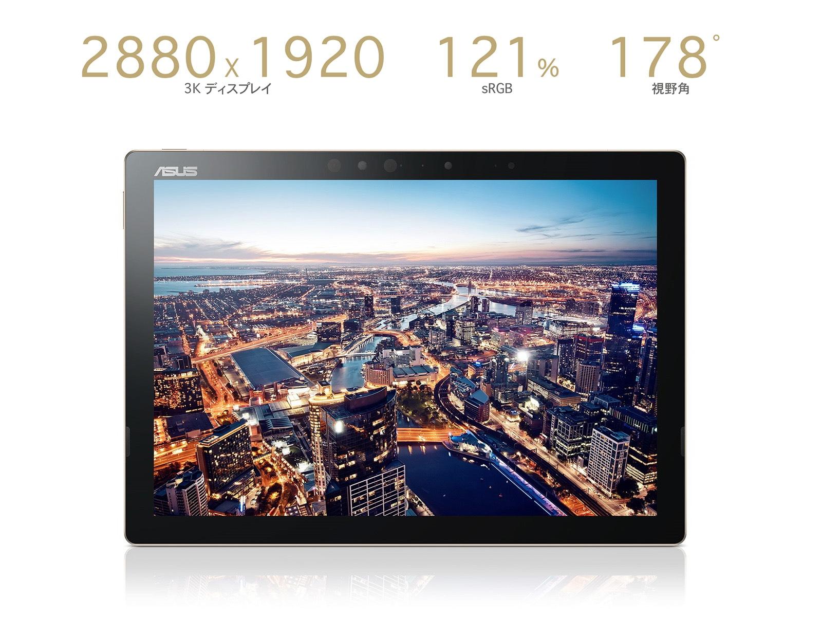 ASUS TransBook 3 画面解像度