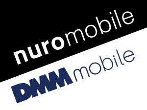 dmm-mobile-vs-nuro-mobile-compare-thumbnail