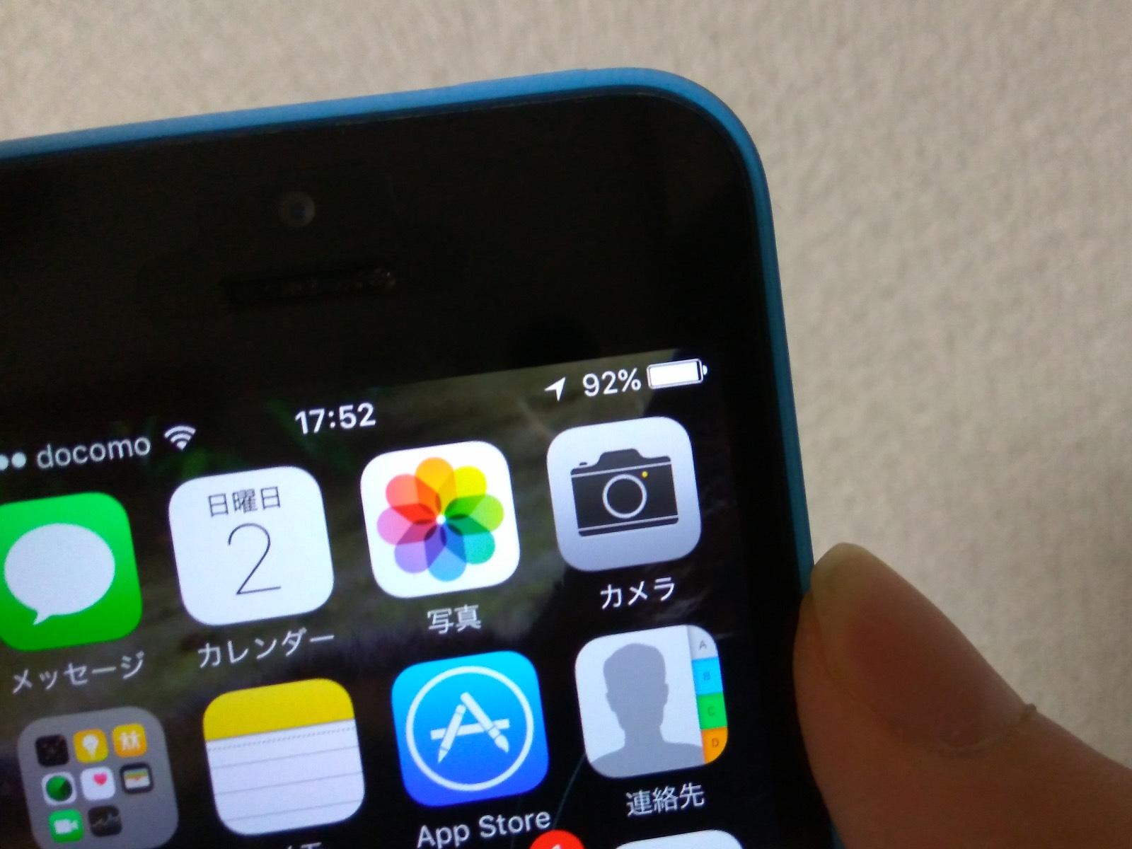 iPhone 5c バッテリー交換 正常動作