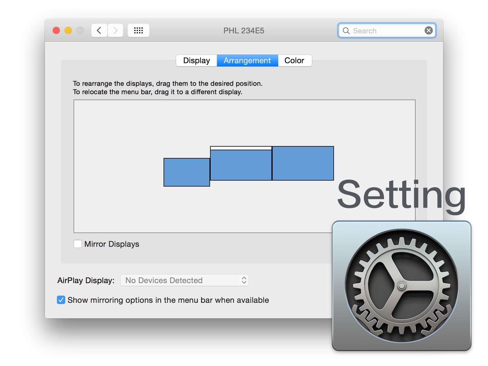 MacBook Pro 外部モニター2台 トリプルディスプレイ 設定