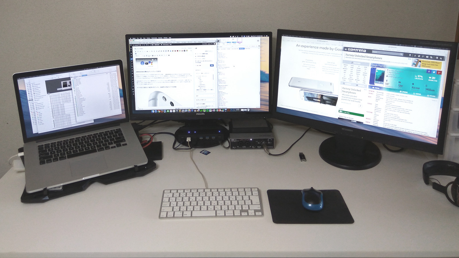 MacBook Pro 外部モニター2台 トリプルディスプレイ 構築完了