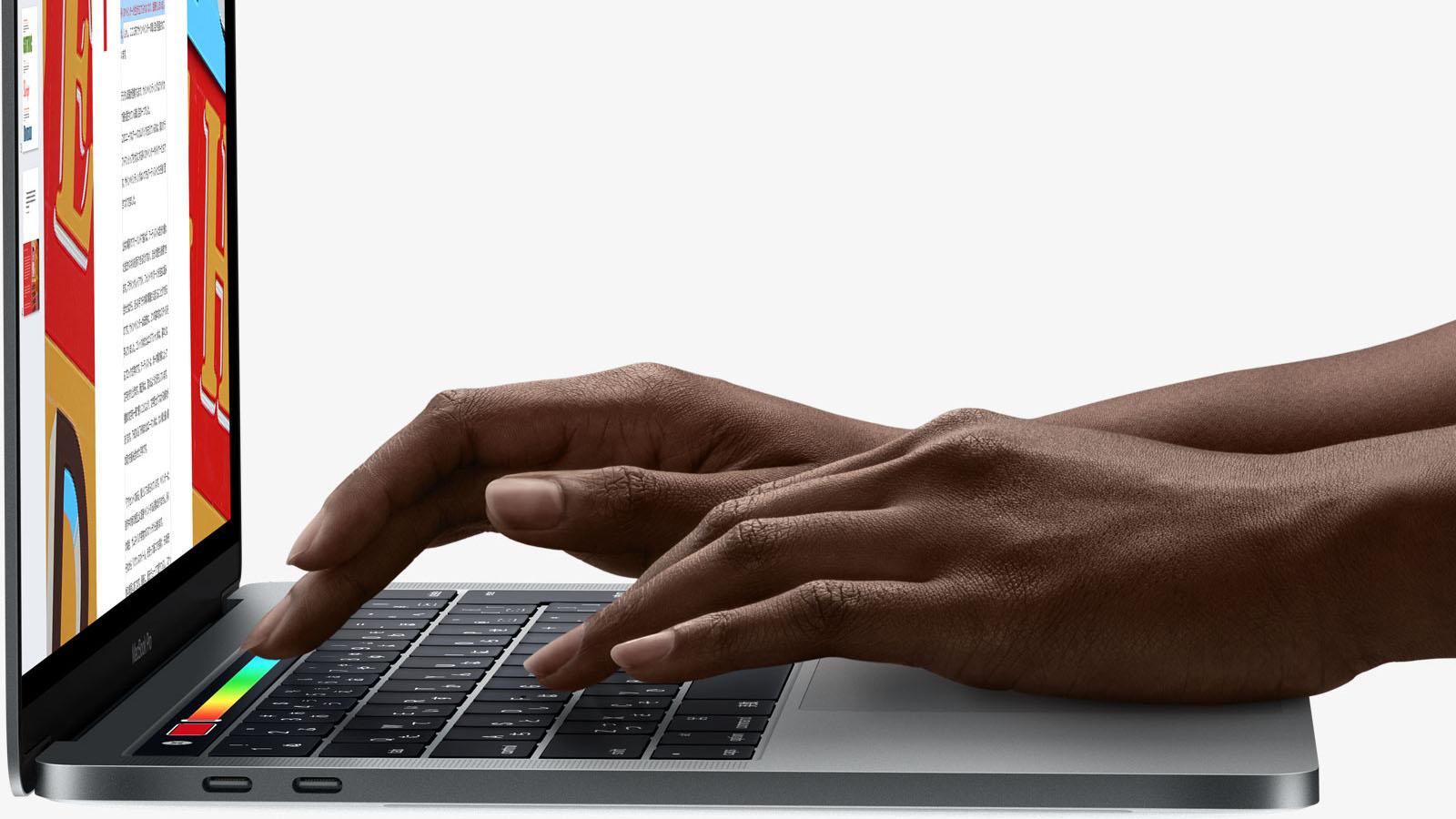 2016年 MacBook Pro キーボード