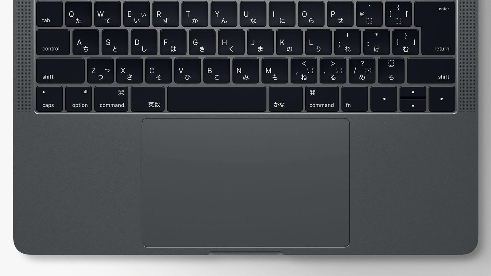 2016年 MacBook Pro トラックパッド