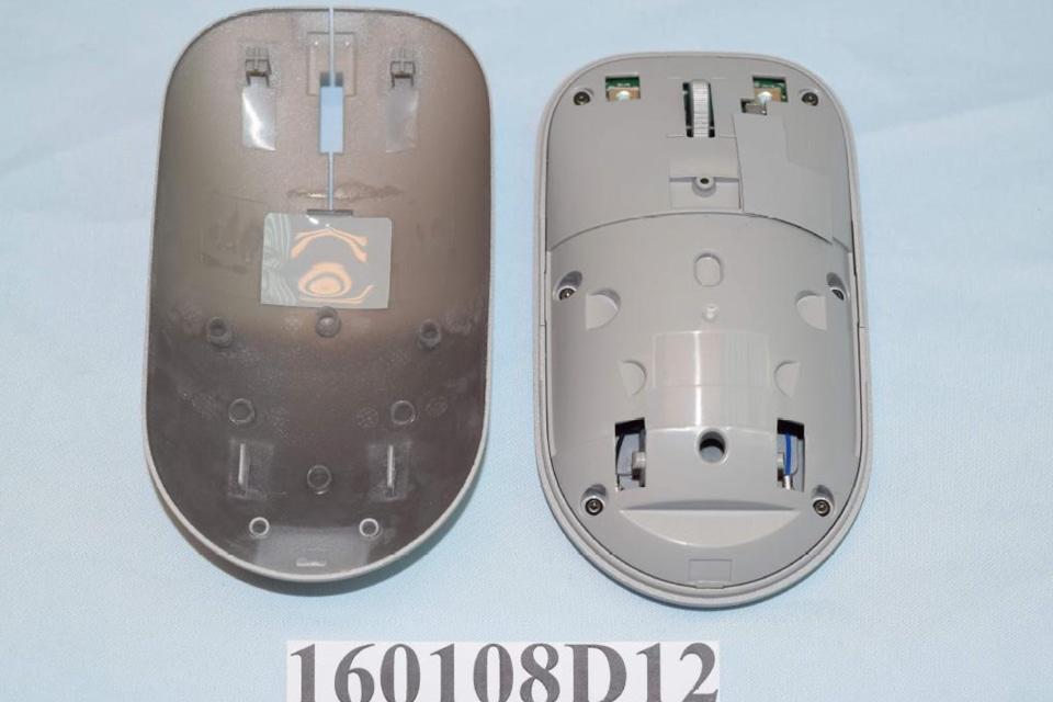 Surface AIO デスクトップPC 特許文書 ワイヤレスマウス画像-04