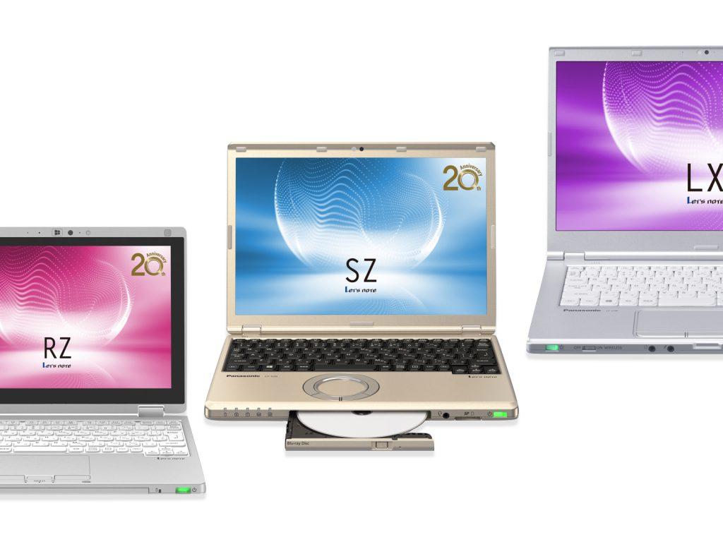パナソニック Let's note SZ6、RZ6、LX6
