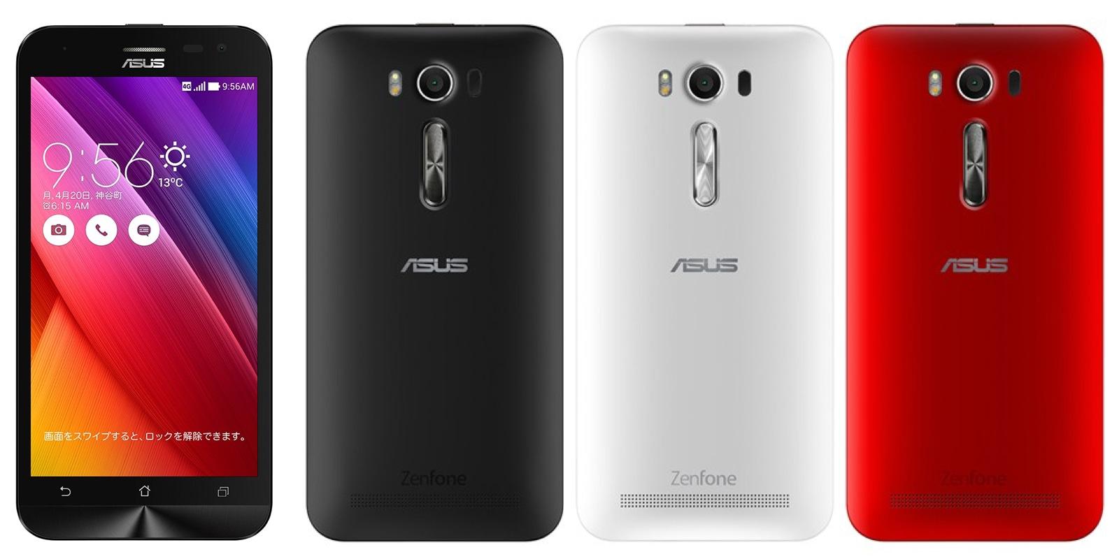 楽天モバイル コミコミプランS ASUS ZenFone 2 Laser