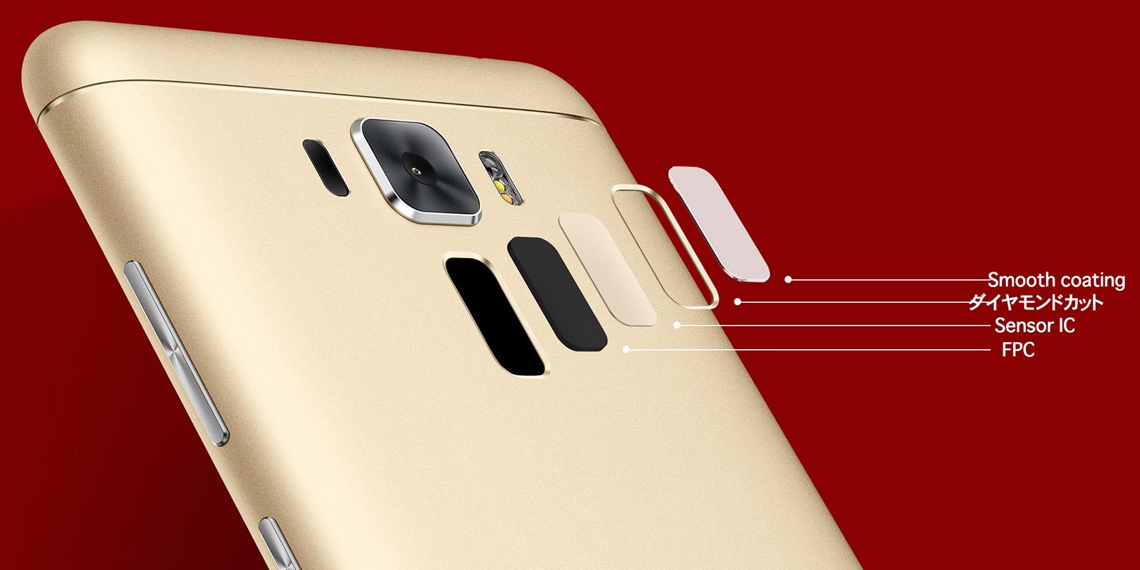 ASUS ZenFone 3 Laser 指紋認証センサー