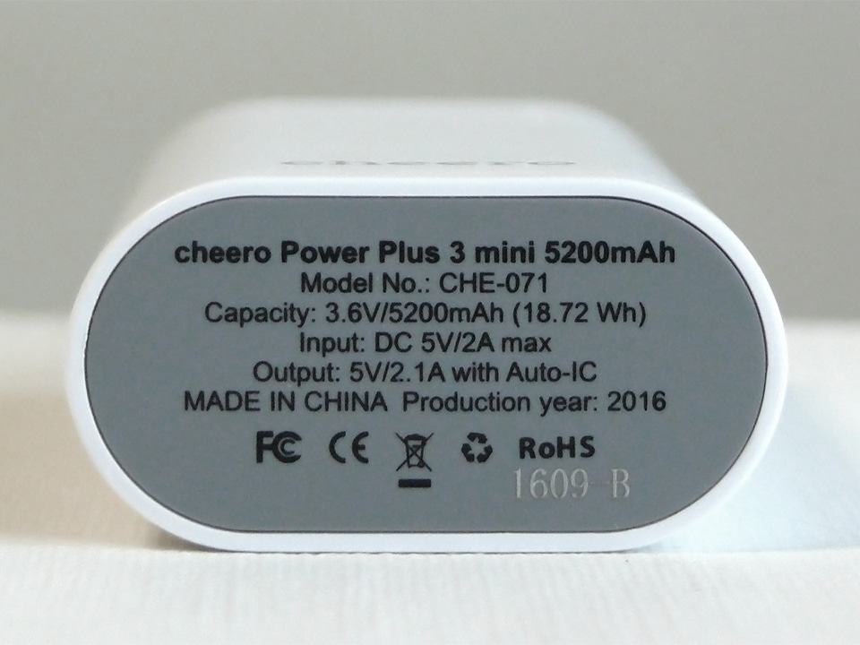 cheero Power Plus 3 mini 5200mAh 底面