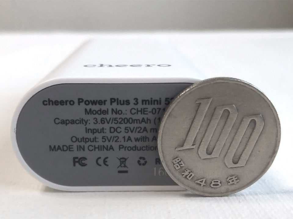 cheero Power Plus 3 mini 5200mAh 厚み