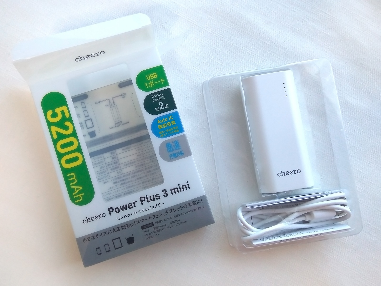 cheero Power Plus 3 mini 5200mAh 開封