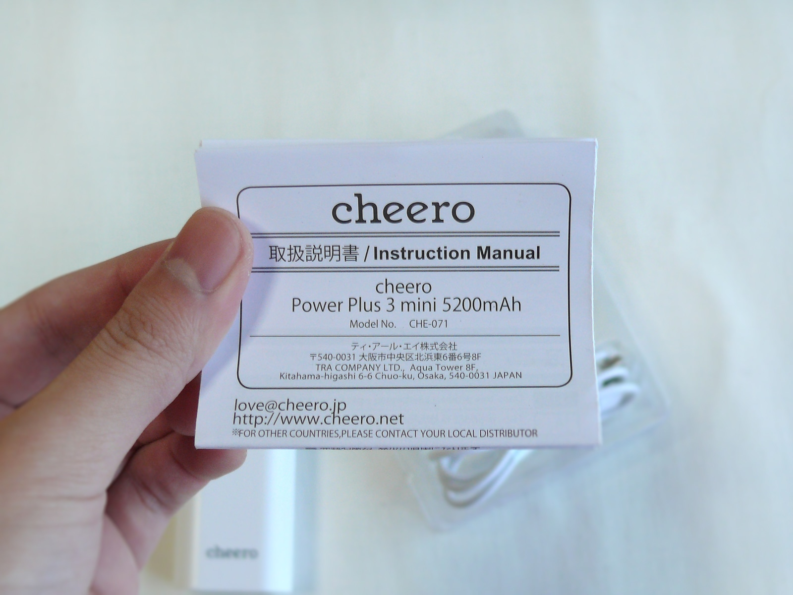 cheero Power Plus 3 mini 5200mAh 開封 説明書