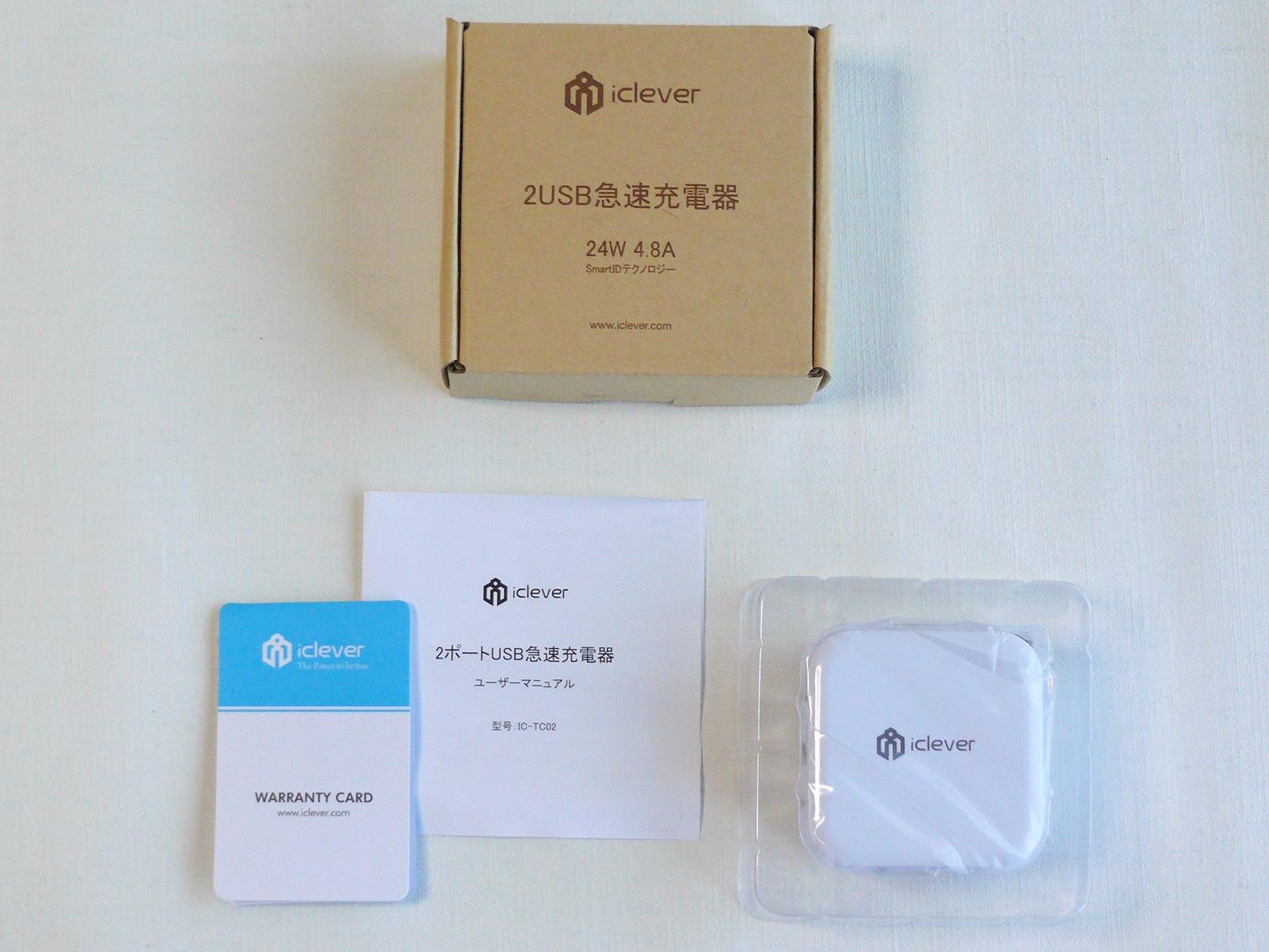 iClever USB充電器 開封 同梱品