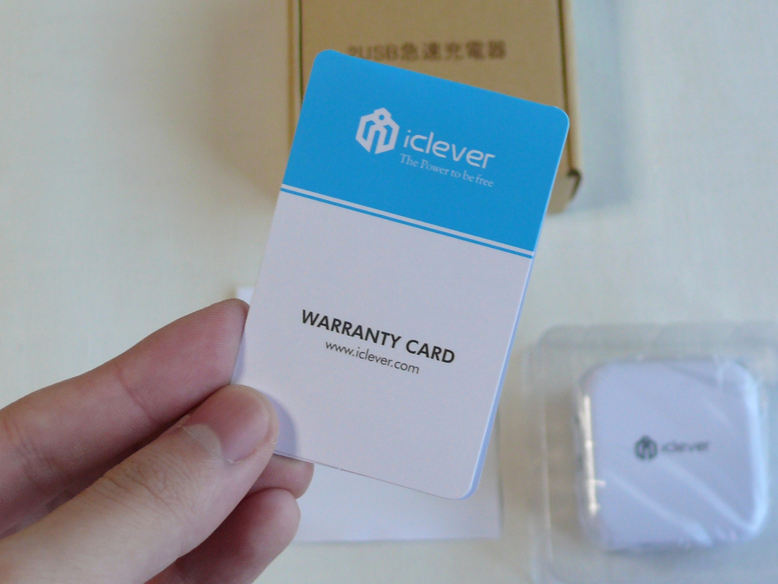 iClever USB充電器 開封 保証書