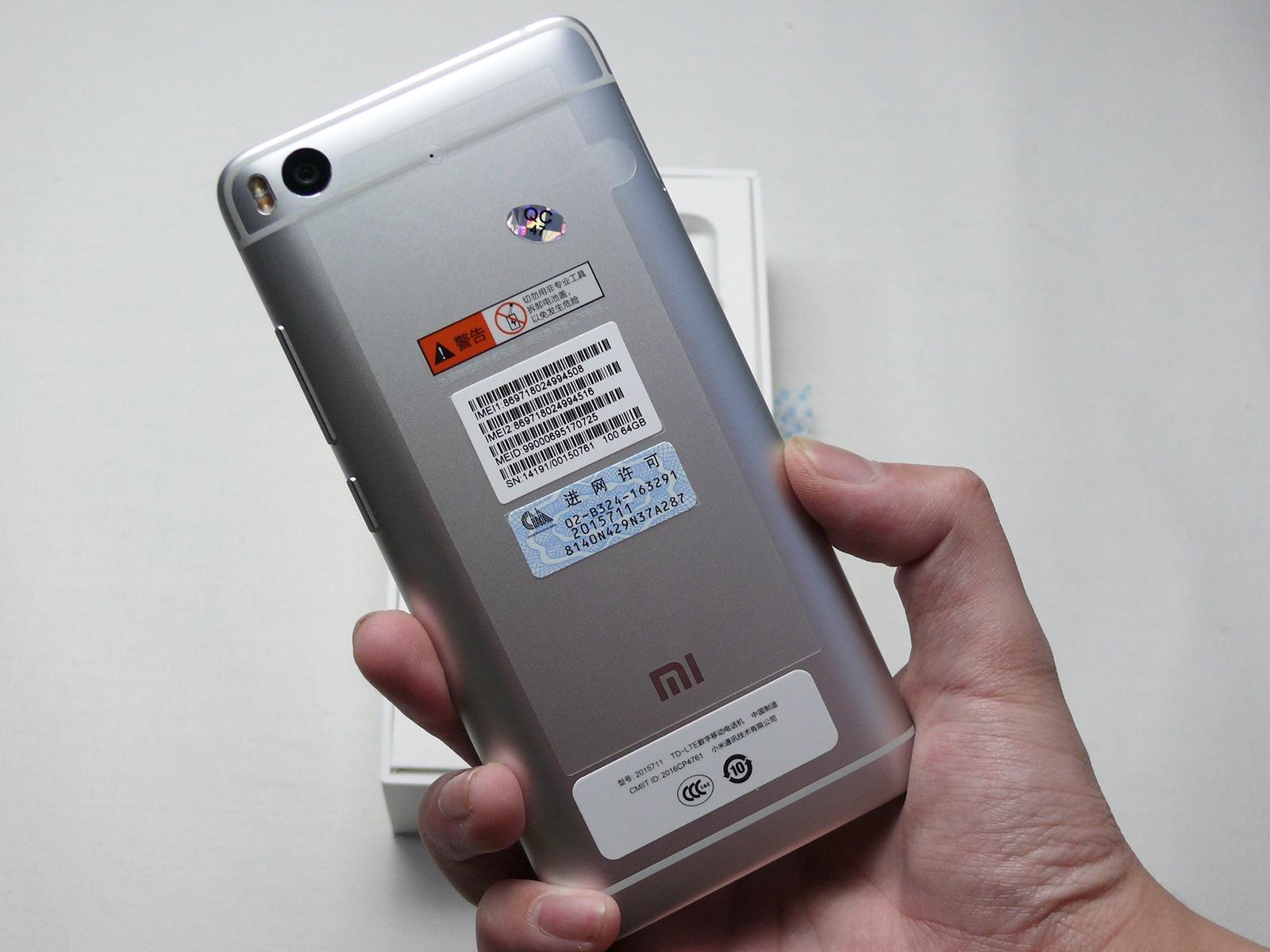 Xiaomi Mi5s 開封 本体背面