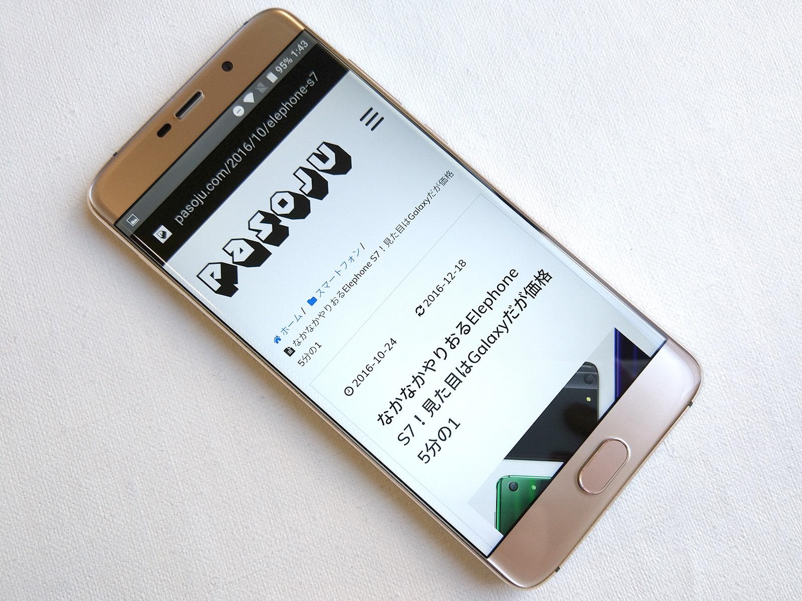 Elephone S7 狭額ベゼル