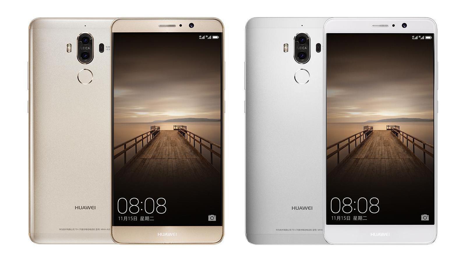 Huawei Mate 9 カラーバリエーション