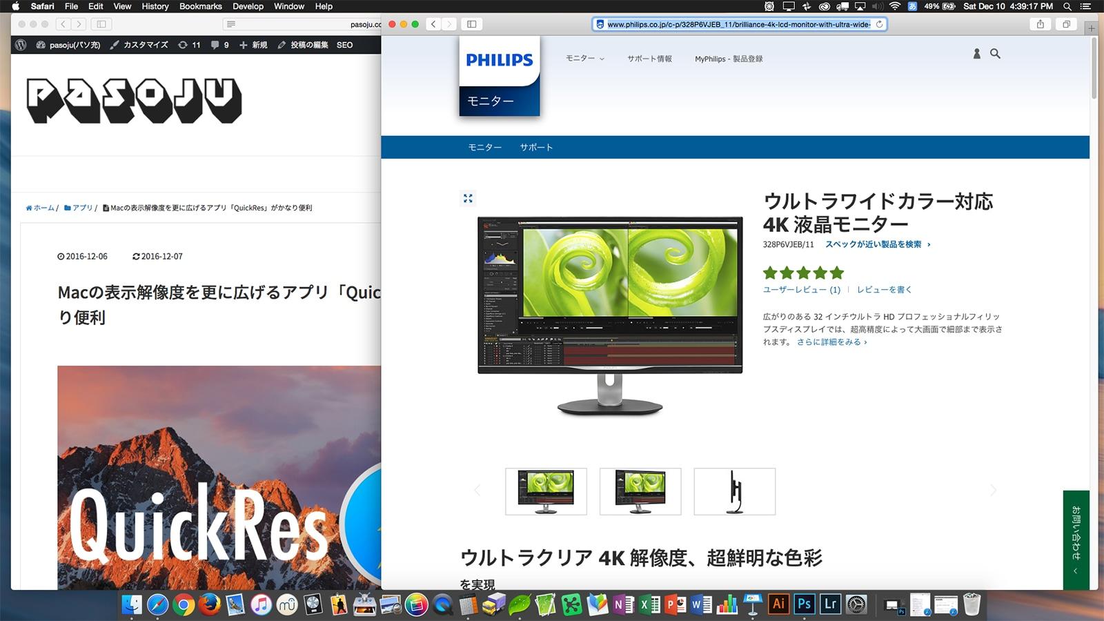 フルHD(1,920 x 1,080)のスクリーンショット