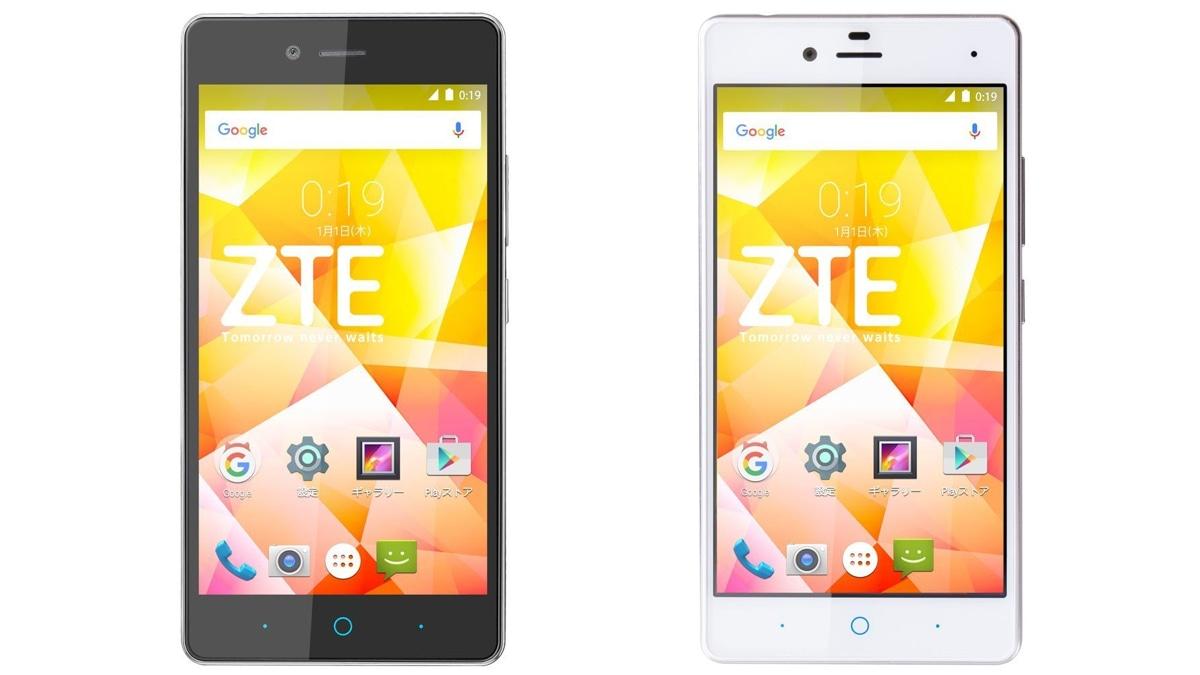 楽天モバイル 年末年始セール ZTE Blade E01 ZTE Blade E01