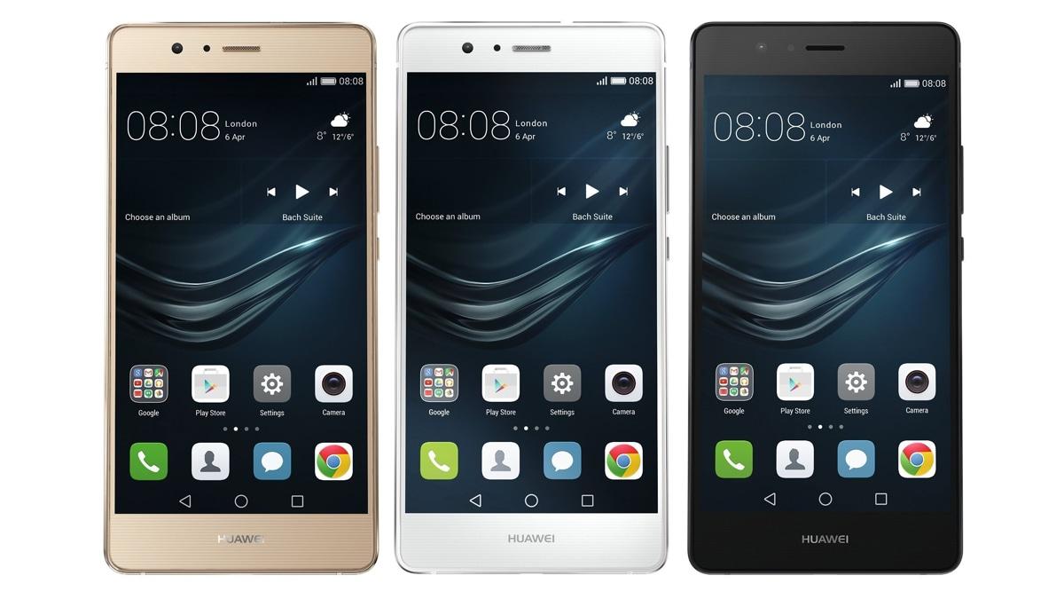 楽天モバイル 年末年始セール Huawei P9 lite
