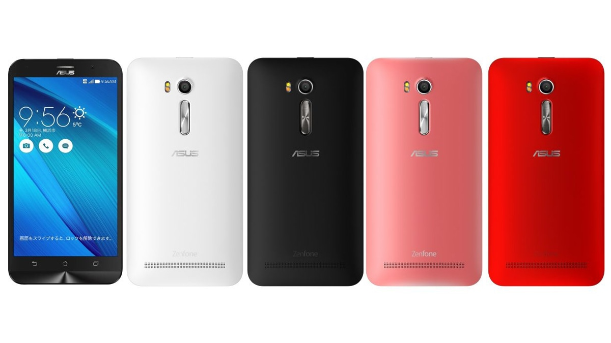 楽天モバイル 年末年始セール ASUS ZenFone Go