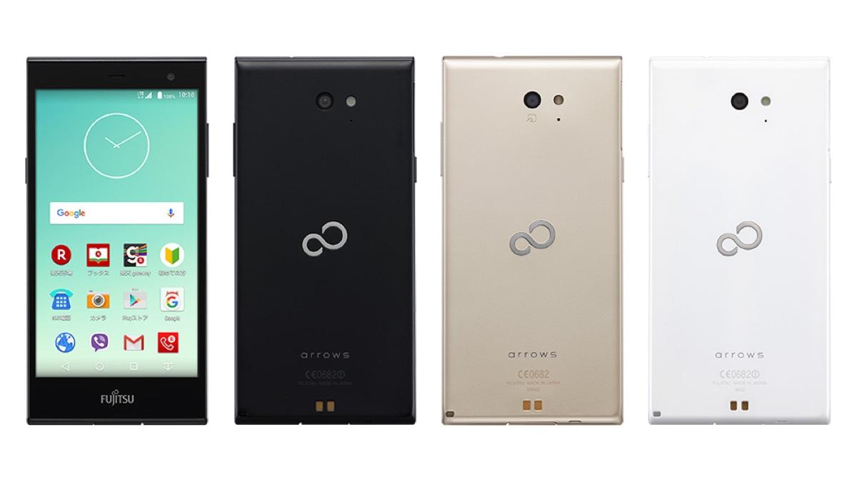 楽天モバイル 年末年始セール 富士通 arrows RM02/M02