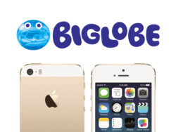 BIGLOBE SIM iPhone SE