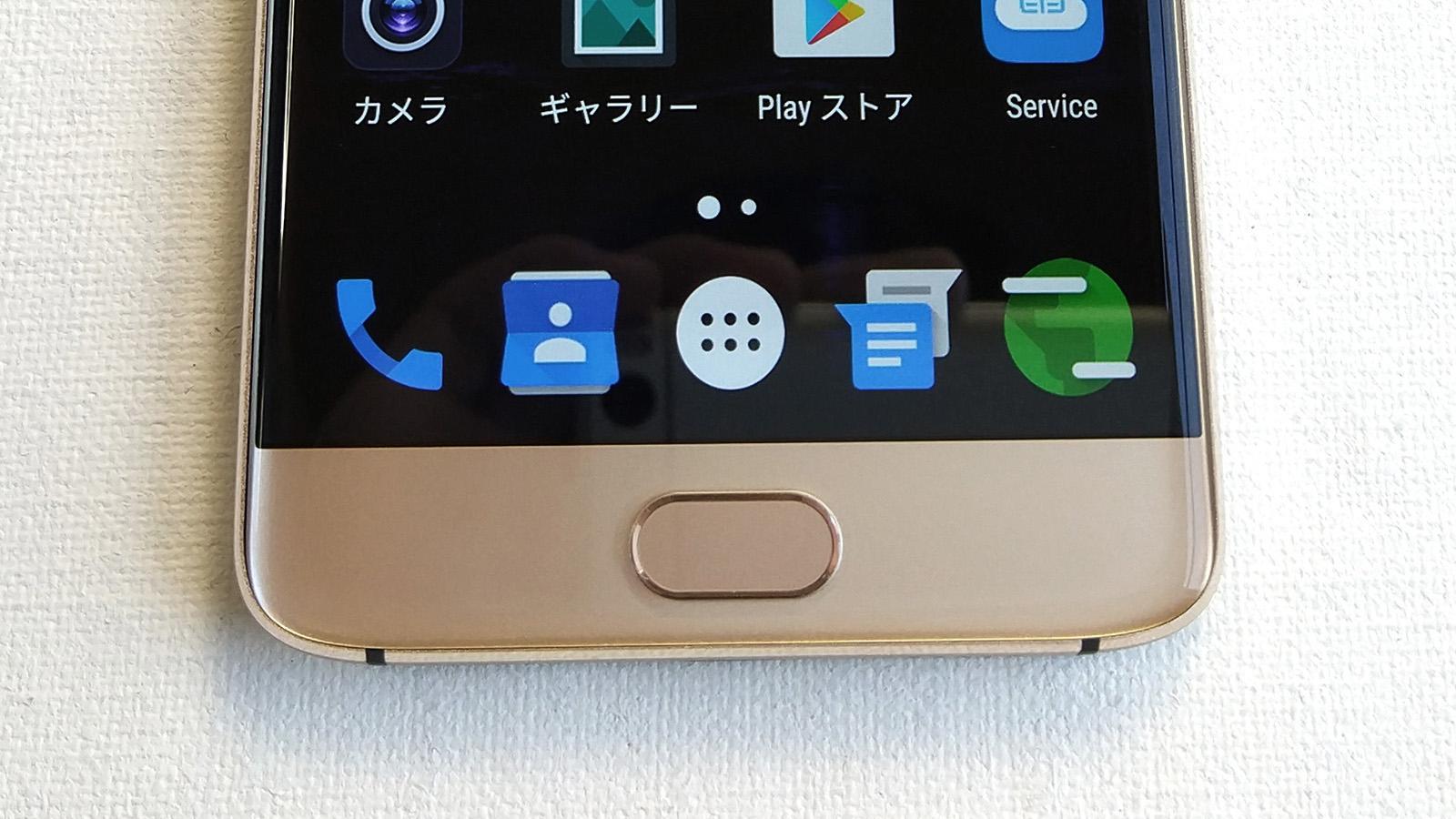 Elephone S7 ホームボタン