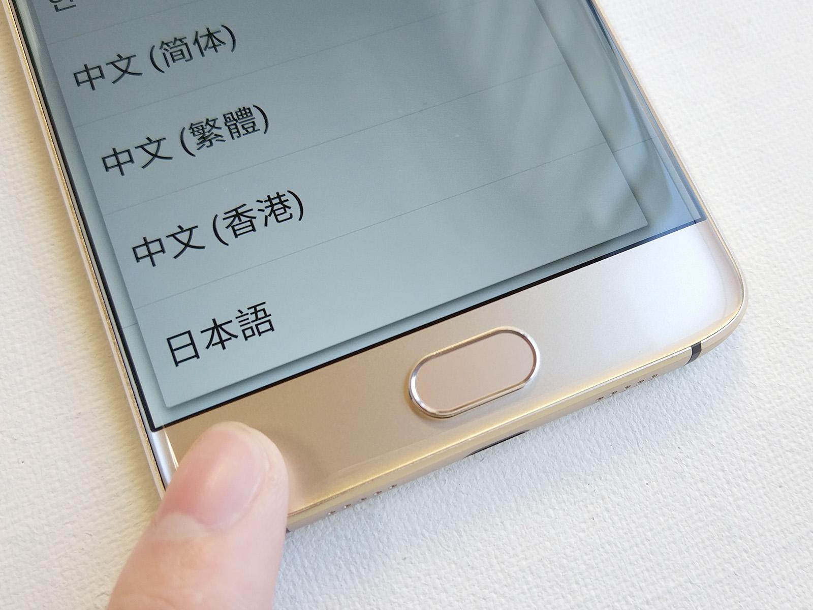 Elephone S7 日本語対応