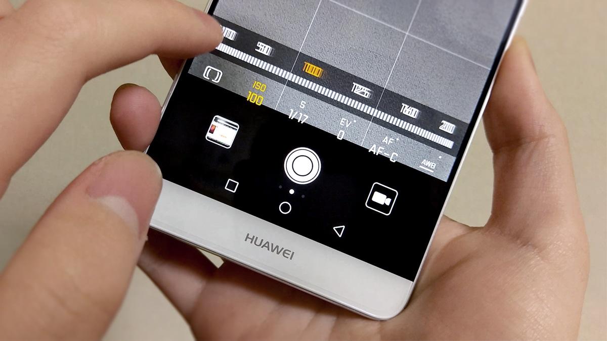 Huawei Mate 9 プロモード