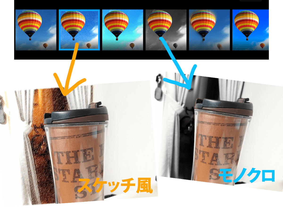 Huawei Mate 9 ワイドアパーチャ エフェクト